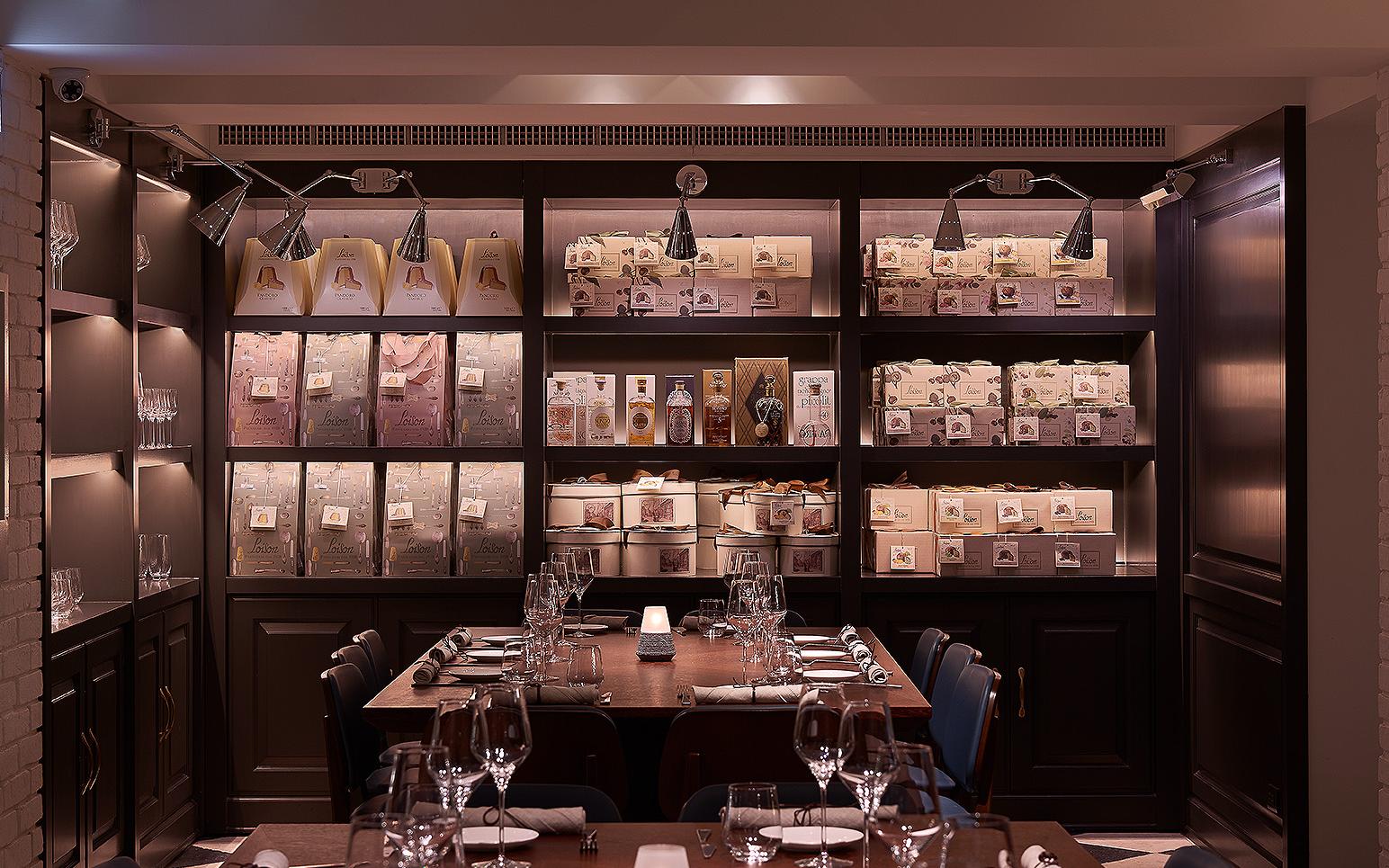 IL MERCATO 義瑪卡多義大利餐廳